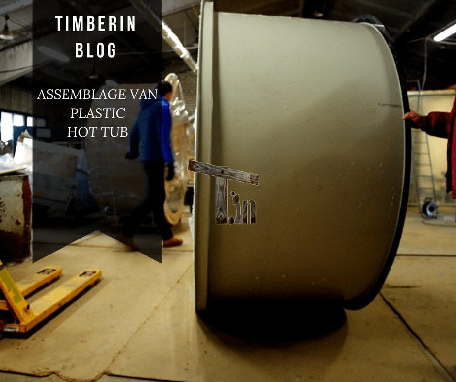 ASSEMBLAGE VAN PLASTIC HOT TUB